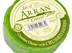 Island Cheese Company Waxed Truckle of Cheddar Cheese with Crushed Herbs (200g) additional 1