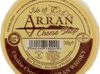 Island Cheese Company Waxed Truckle of Cheddar Cheese with Arran Whisky (200g) additional 1